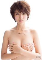 鈴木ちなみファースト写真集「ちなみに…。」