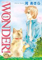 WONDER!(11)