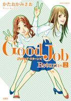 Good Job Returns(2)