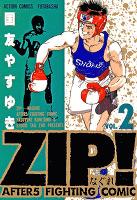 ZIP!-なぐれ-(2)