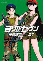 まりかセヴン(7)