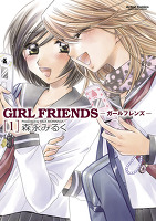 GIRL FRIENDS(1)