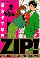 ZIP!-なぐれ-(5)