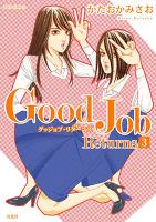 Good Job Returns(3)