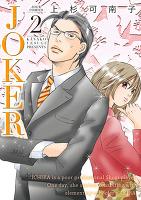 JOKER(2)