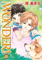 WONDER!(12)