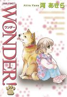 WONDER!(6)