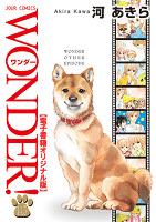 WONDER!(14.5) こぼれエピソード