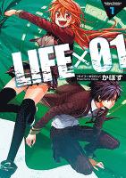 LIFE×01(1)