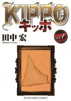 KIPPO(1)
