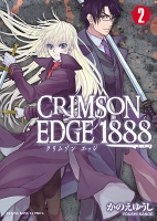 CRIMSON EDGE 1888(2)