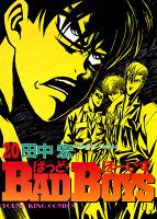 BAD BOYS(20)