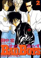 BAD BOYS(2)