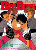 BAD BOYS(5)