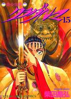クラダルマ 斎女伝説(15)