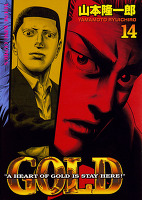 GOLD(14)