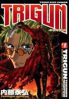 『トライガン(1)』の電子書籍
