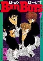 BAD BOYS(7)
