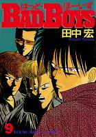 BAD BOYS(9)
