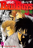 BAD BOYS(11)