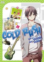 COLD RUSH(2)