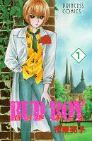 BUD BOY(1)