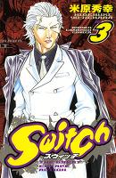 Switch(3)
