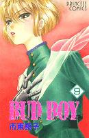 BUD BOY(9)