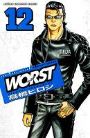 WORST(12)