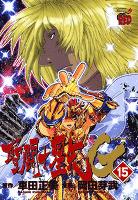 聖闘士星矢EPISODE.G(15)