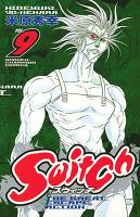 Switch(9)