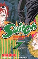 Switch(7)