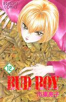 BUD BOY(12)