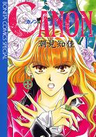 CANON(1)