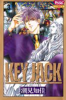 KEY JACK(3)