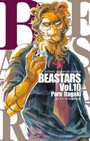 BEASTARS(10)
