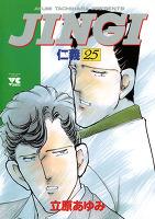 JINGI(仁義)(25)