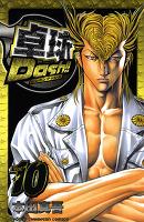 卓球Dash!!(10)