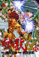 聖闘士星矢EPISODE.G(11)
