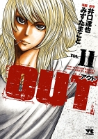 OUT(11)