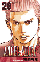 ANGEL VOICE(29)