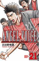 ANGEL VOICE(21)