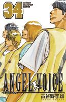 ANGEL VOICE(34)