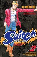 Switch(2)