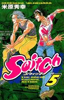 Switch(5)