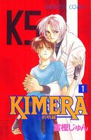 KIMERA ―祈明羅―(1)