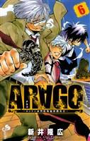 ARAGO(6)