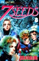 7SEEDS(8)