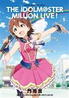 アイドルマスター ミリオンライブ!(5)