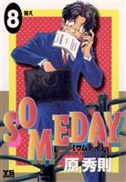 SOMEDAY(8)